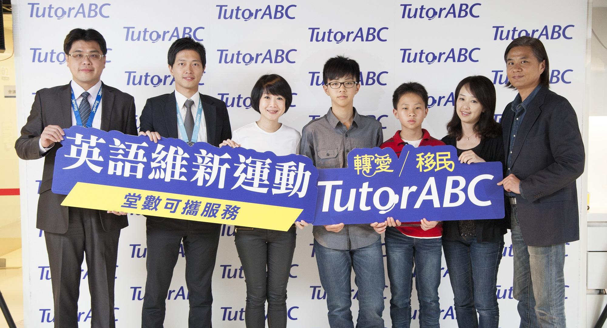 TutorABC業務副總 林伯翰與品牌暨公關副總經理趙心屏及見證人 合影齊聲擁抱TutorABC