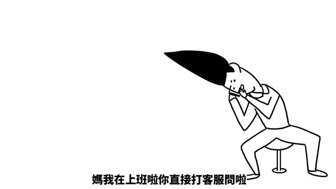 【圖三】中華電信x 掰掰啾啾「我以後會當你永遠的客服」影片-2