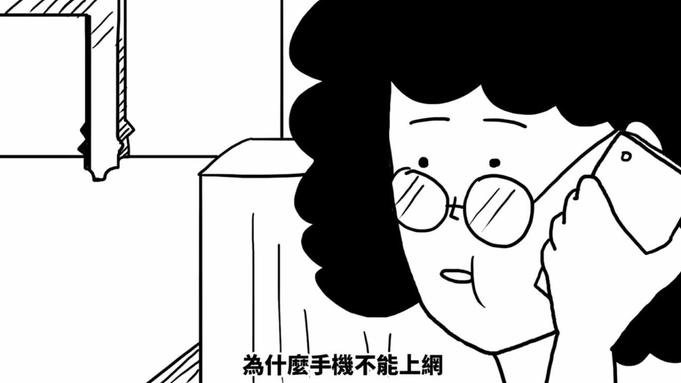 【圖二】中華電信x 掰掰啾啾「我以後會當你永遠的客服」影片-1
