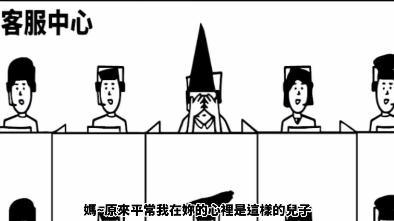 【圖五】中華電信x 掰掰啾啾「我以後會當你永遠的客服」影片-4