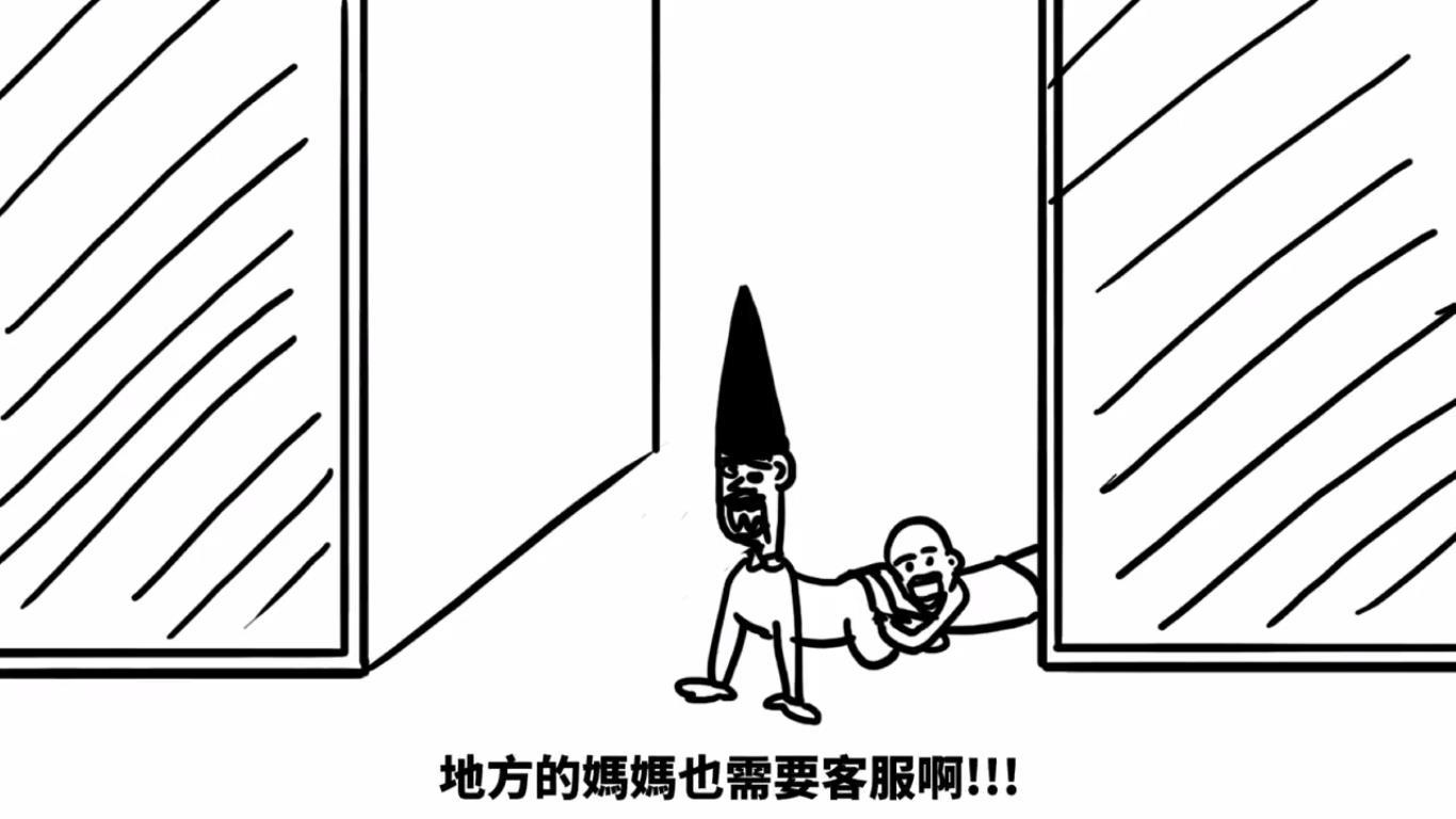 【圖六】中華電信x 掰掰啾啾「我以後會當你永遠的客服」影片-5