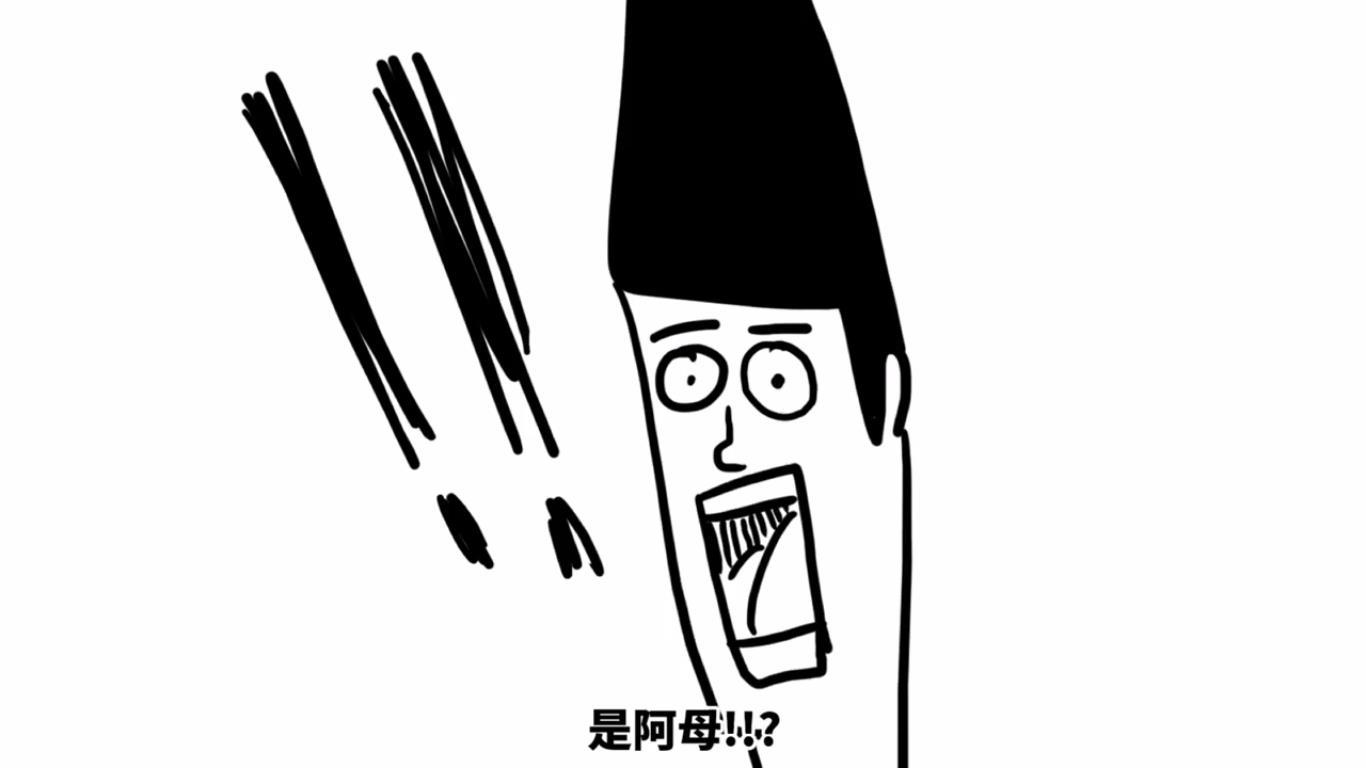 【圖四】中華電信x 掰掰啾啾「我以後會當你永遠的客服」影片-3