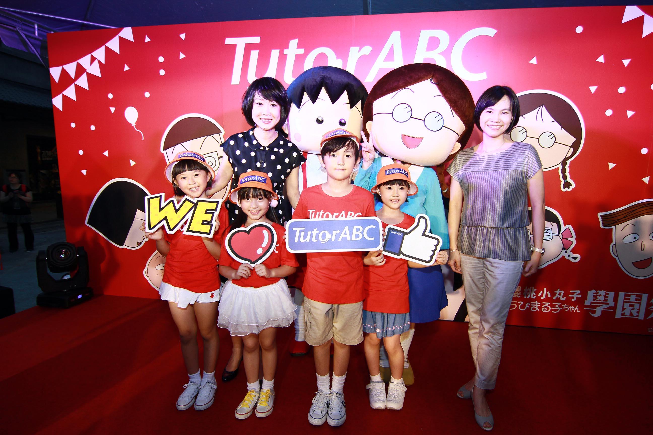 TutorABC營銷總經理黃嘉琦與品牌暨公關副總趙心屏和小朋友共度快樂學習時光
