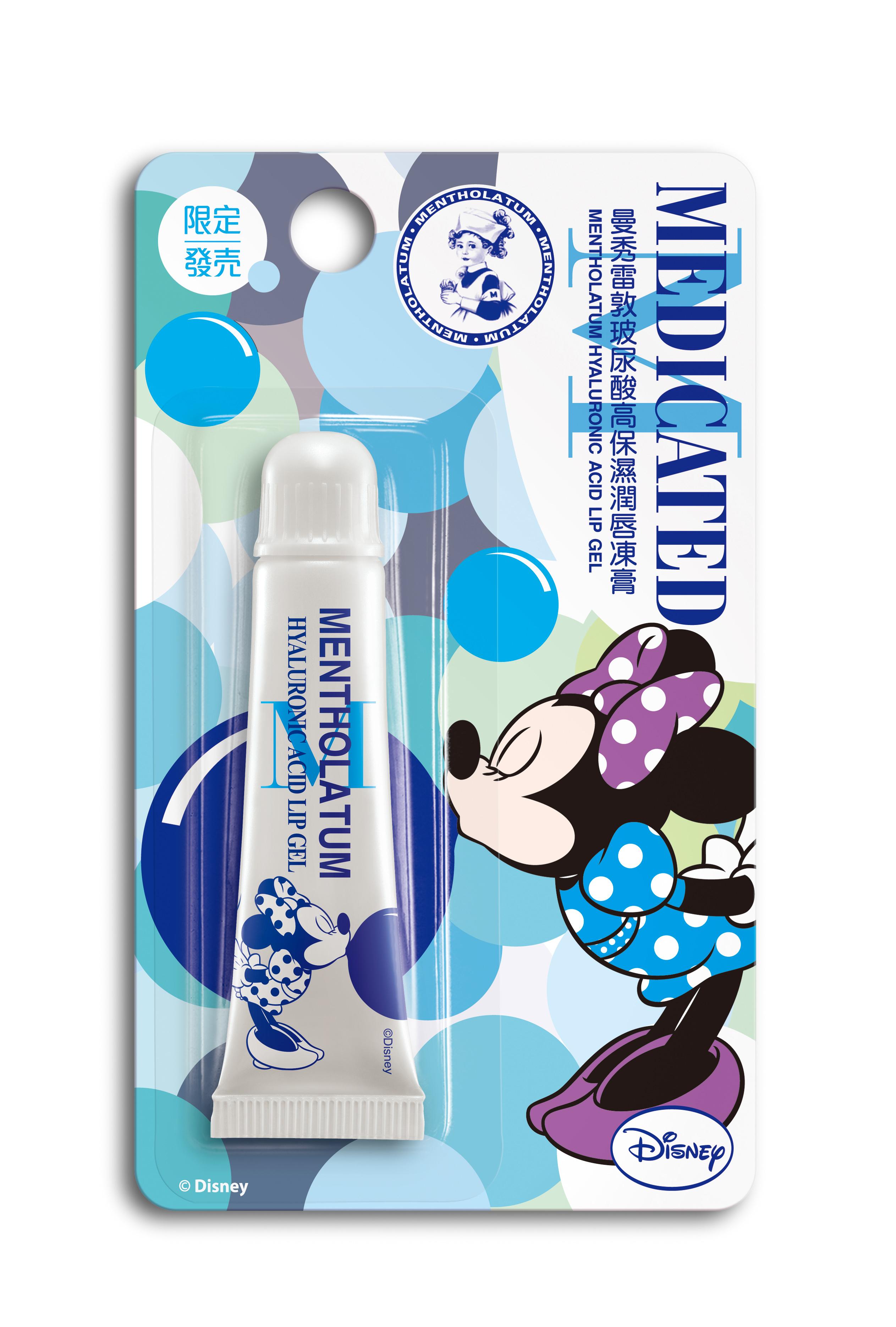 2015 曼秀雷敦潤唇凍膏Disney限定版 - 玻尿酸高保濕潤唇凍膏