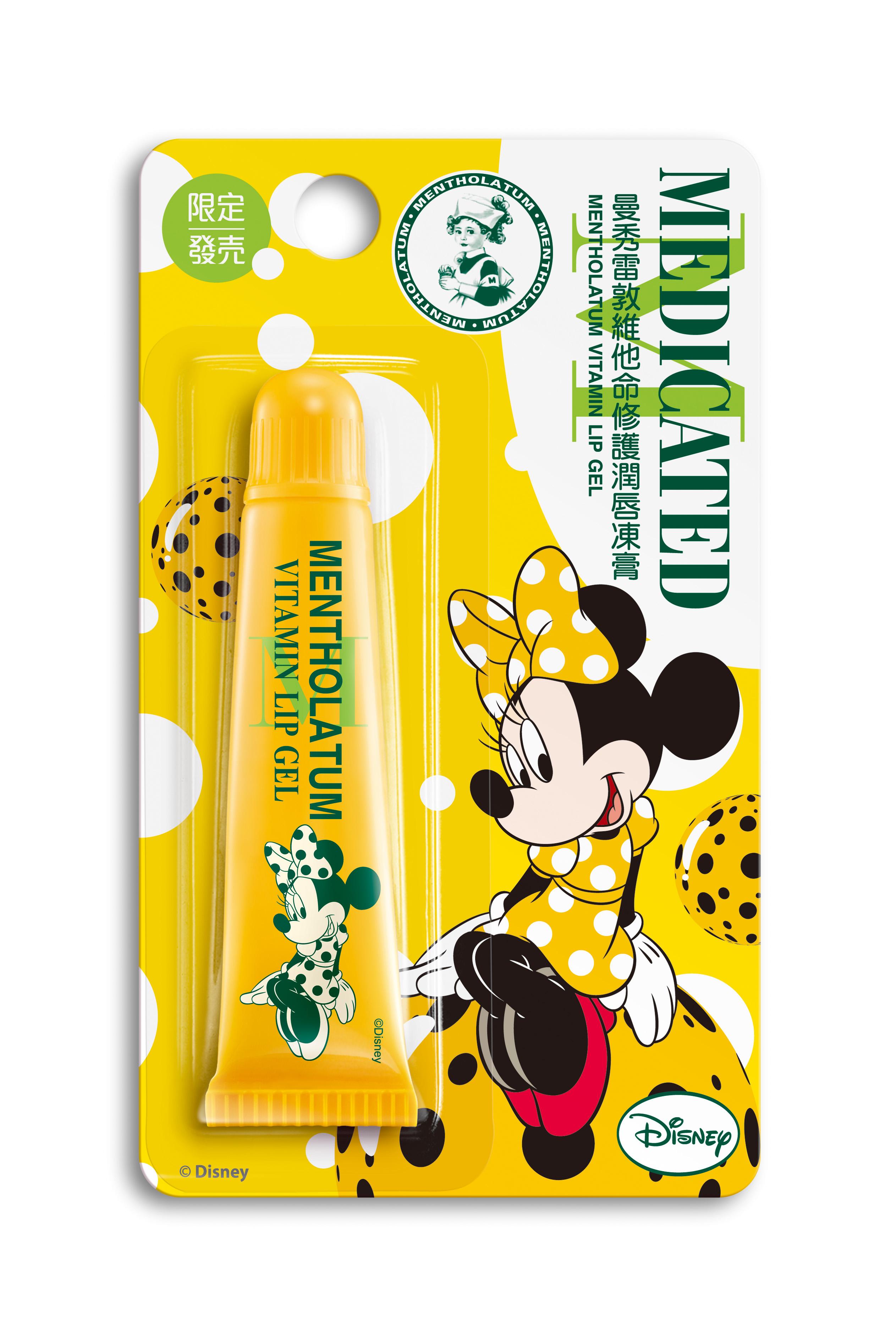 2015 曼秀雷敦潤唇凍膏Disney限定版 - 維他命修護潤唇凍膏
