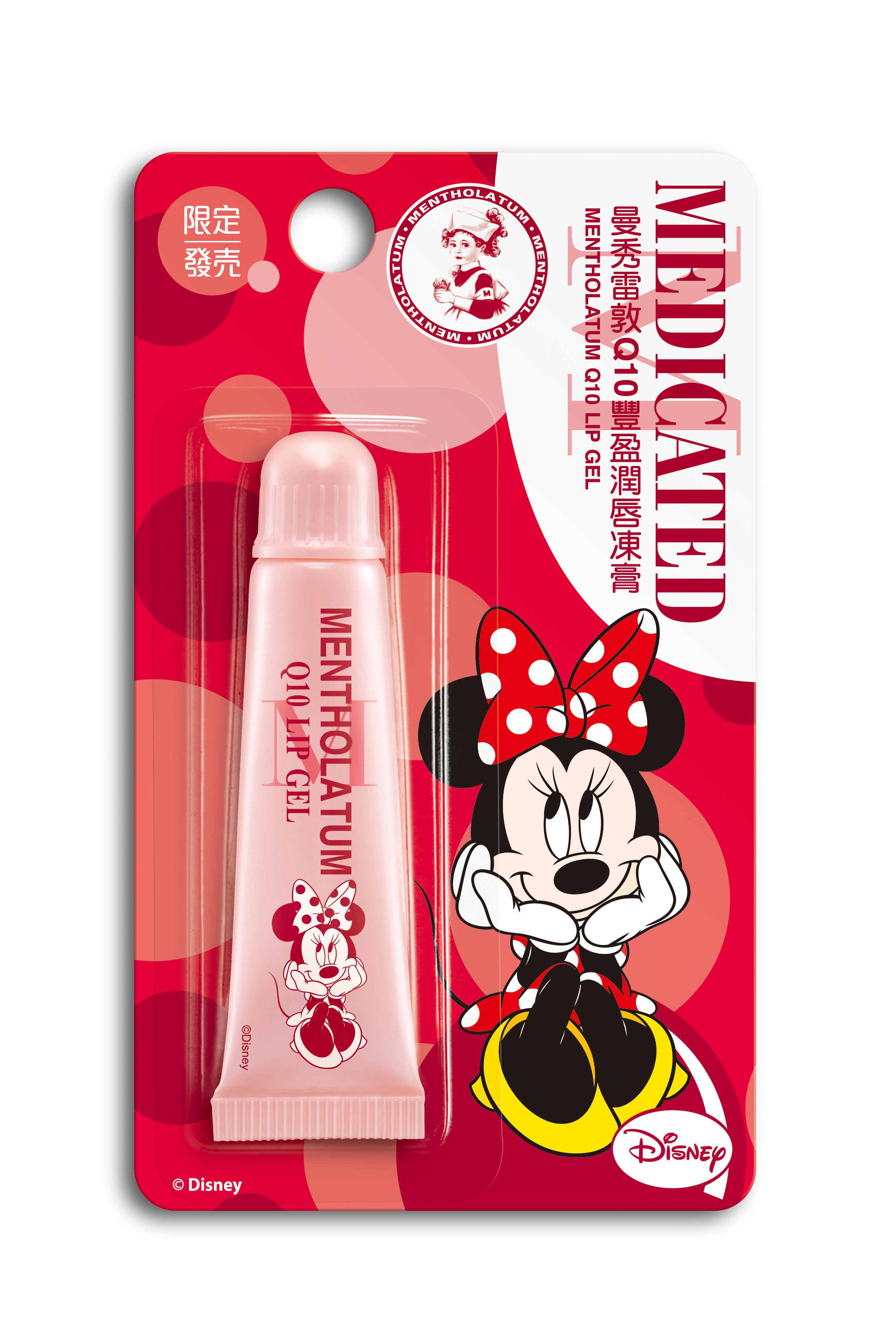 2015 曼秀雷敦潤唇凍膏Disney限定版 - Q10豐盈潤唇凍膏