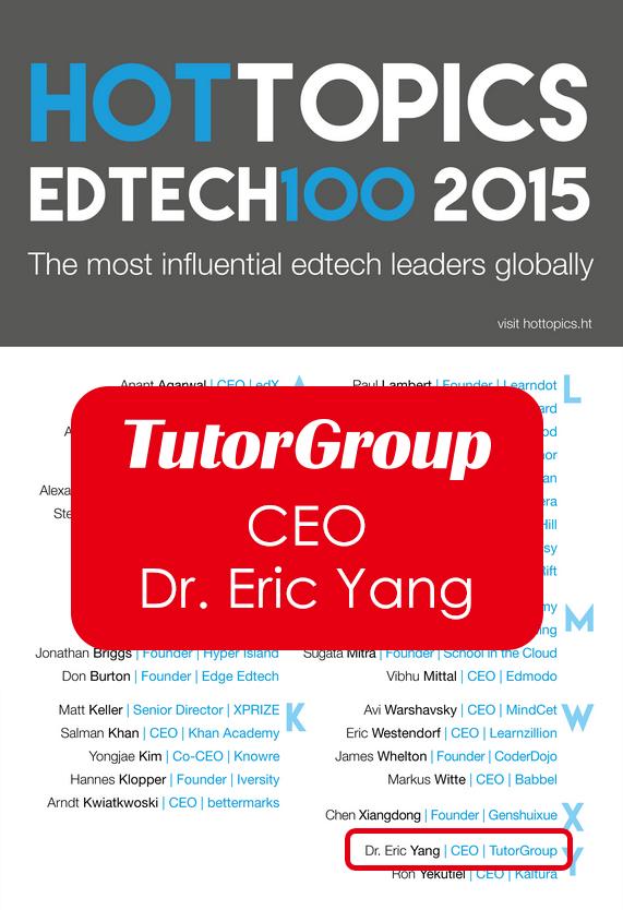 Hot Topics公布百大全球教育科技領袖名單-1