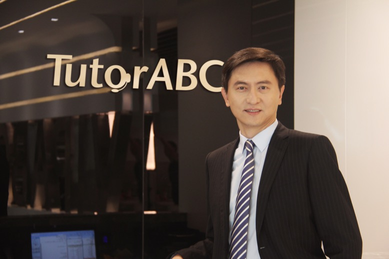 TutorGroup CEO楊正大獲選2015全球教育科技百大人物