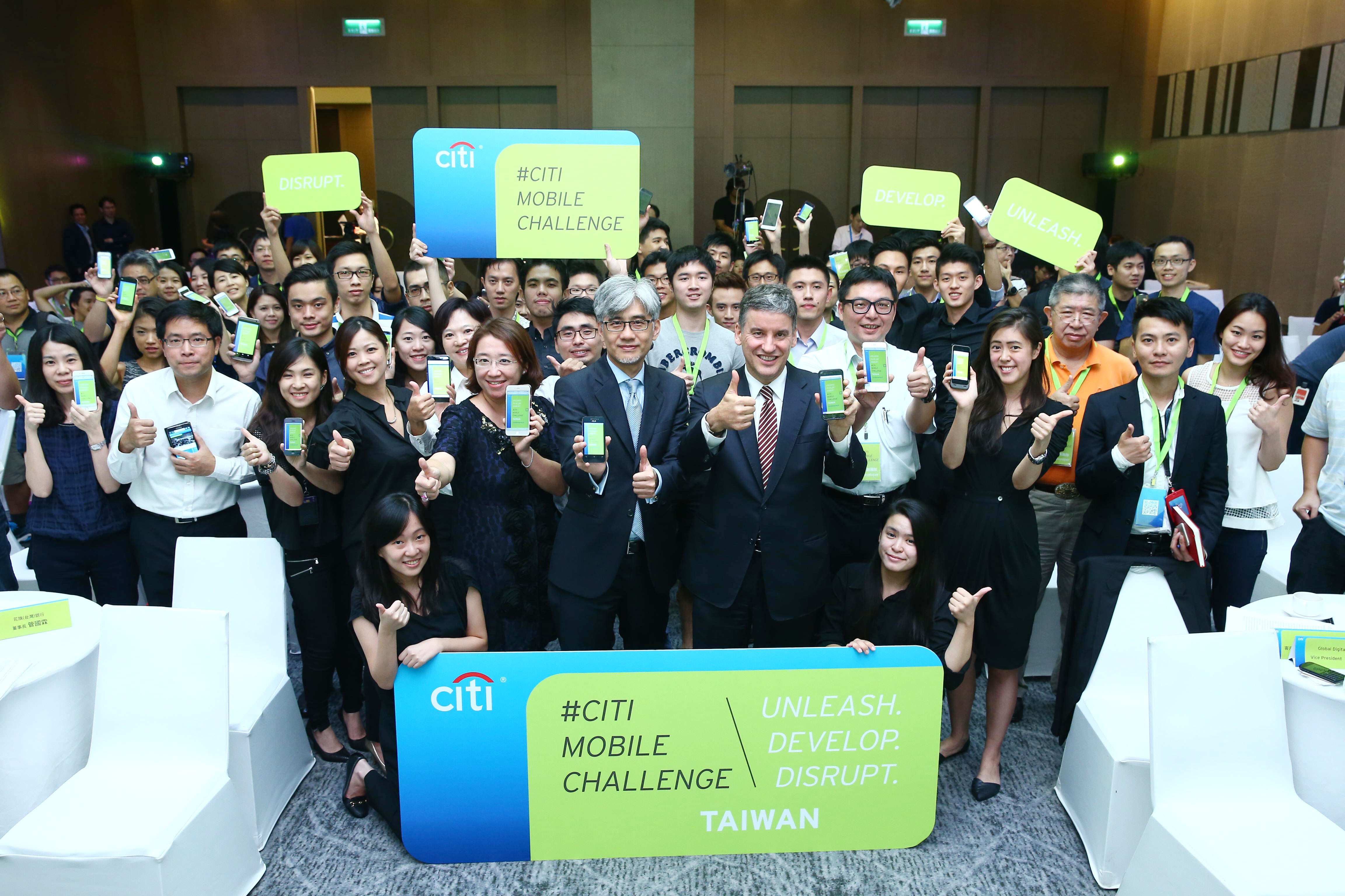Citi Mobile Challenge 圖2