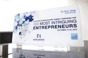 亞洲唯一!TutorGroup兄弟創始人獲高盛 全球百大魅力企業家奬 聯合創辦人及CEO 楊正大博士Dr.Eric Yang