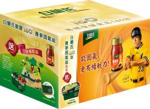 0512_養蔘飲2入包裝A02