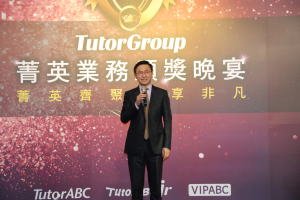 TutorGroup CEO楊正大於秋季菁英盛宴感性致詞