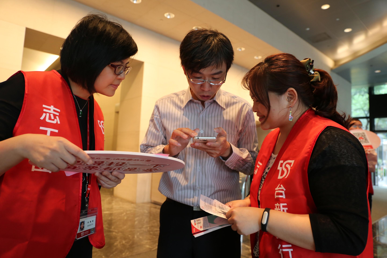 【聯合報】 圖說:活動倒數一周,台新員工一同動起來為團體促票