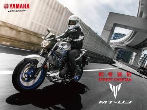 MT-03_發表會_新聞稿圖