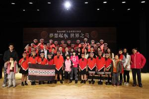 首場TutorABC公益禮讚音樂會演出成功 邀請家扶中心孩童欣賞音樂會表演