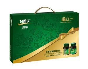7-11獨家販售氣派的皇家鷄精禮盒,以復刻版西式香草鷄精搭配傳統鷄精