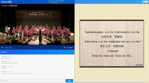 TutorABC公益禮讚音樂會首次線上直播 好評不斷 (1)