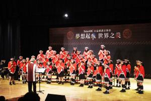 TutorABC公益音樂會 台灣童聲合唱團重現歐洲巡演國際級表演水準