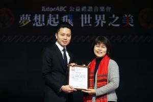 TutorABC營銷總監楊曜戩受贈家扶基金會北台北家扶中心張如萱主任感謝狀
