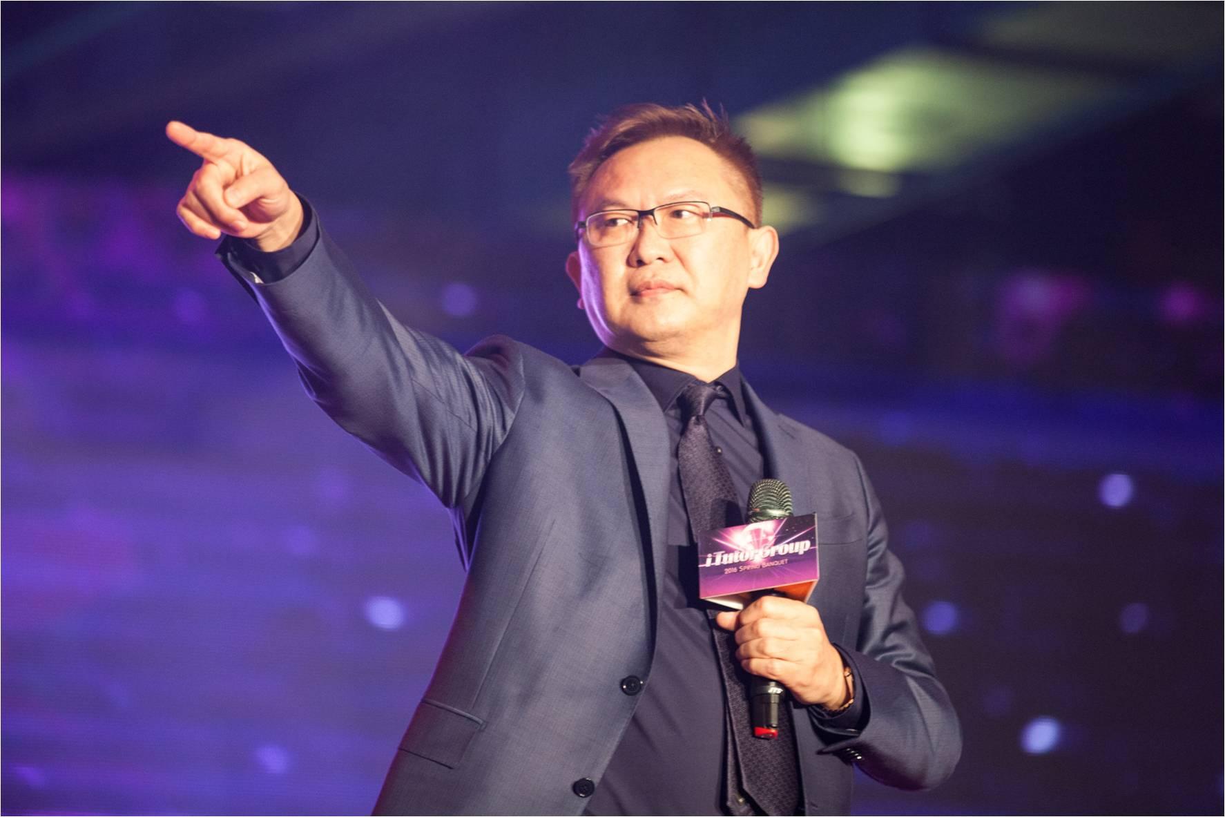 01.iTutorGroup集團創辦人楊明定位雇主品牌新形象-內部創業 在家工作及接班人計劃-1