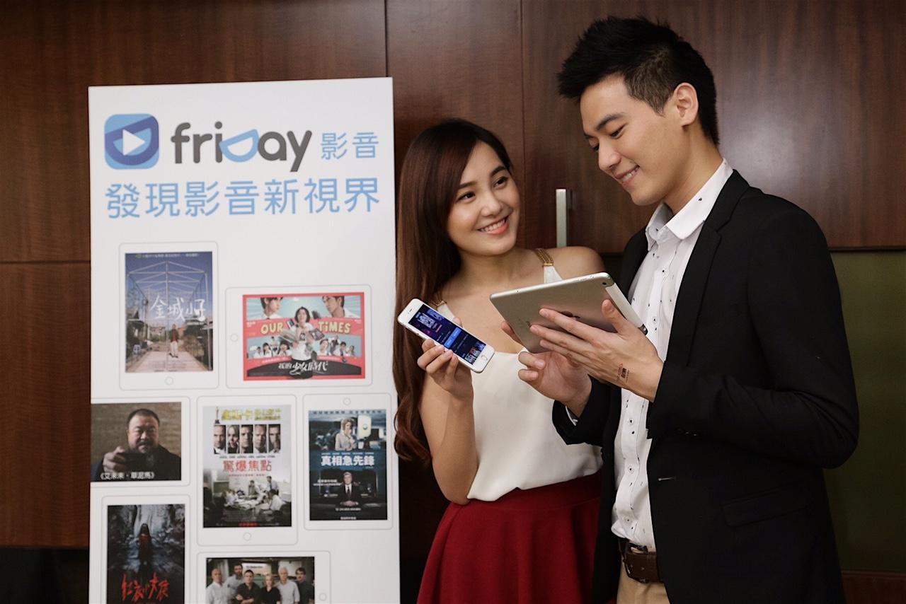 friDay影音以「在地化經營」成功打開市場,目前已有超過百萬名註冊用戶