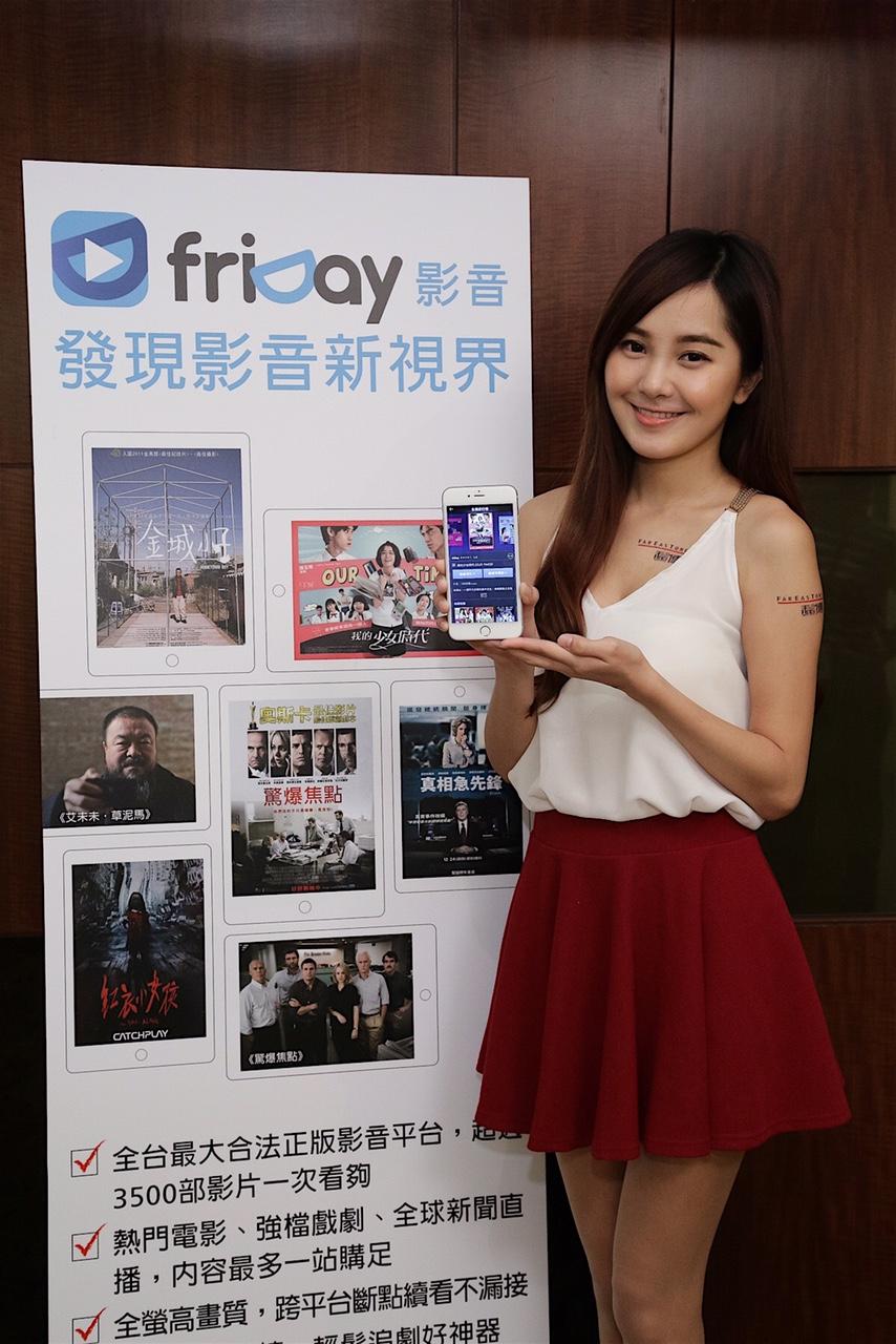 friDay影音規劃一系列國片主題策展 重燃「台灣電影新浪潮」