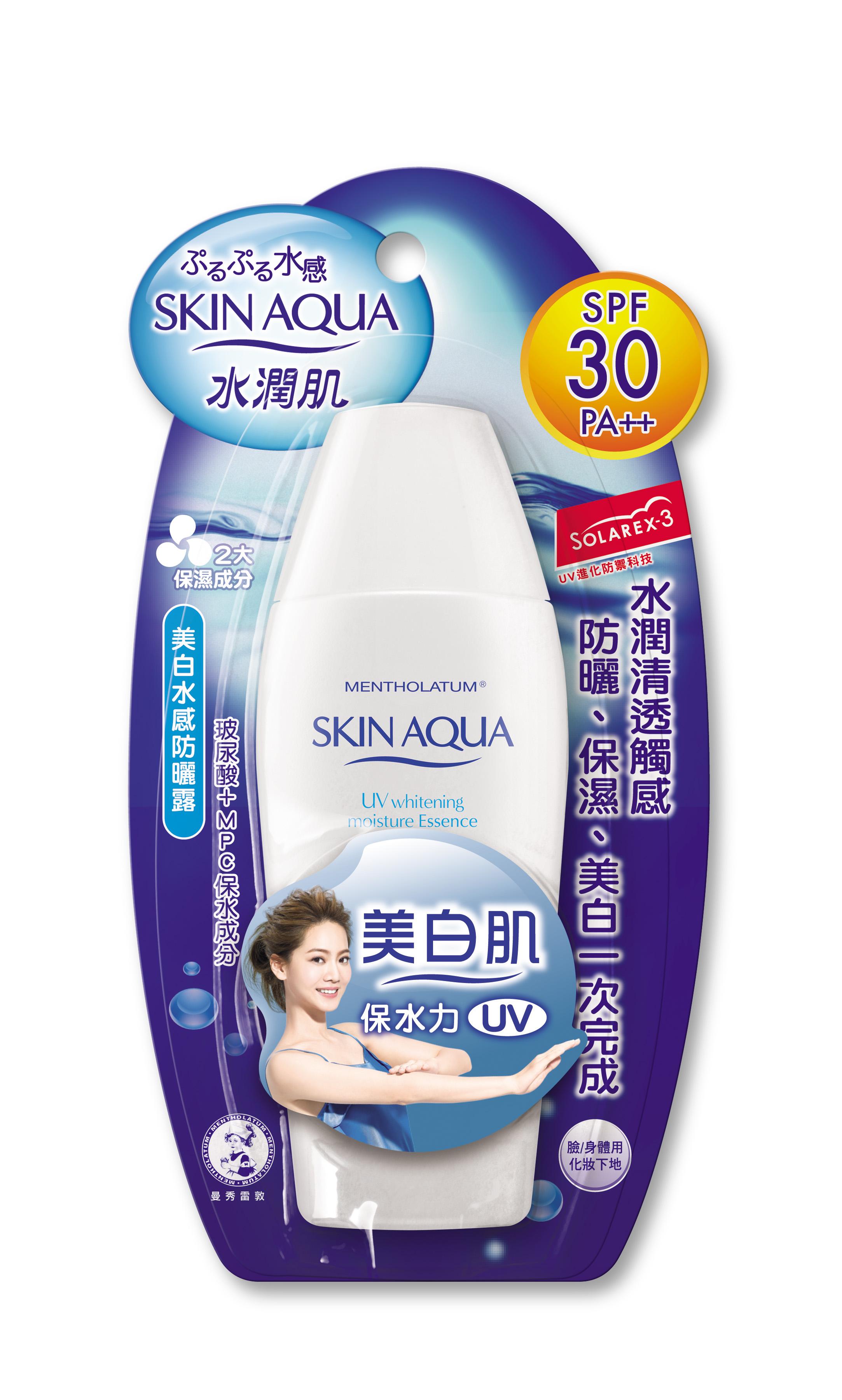 SKINAQUA水潤肌超保濕水感防曬露 背卡-0124 fa-OL