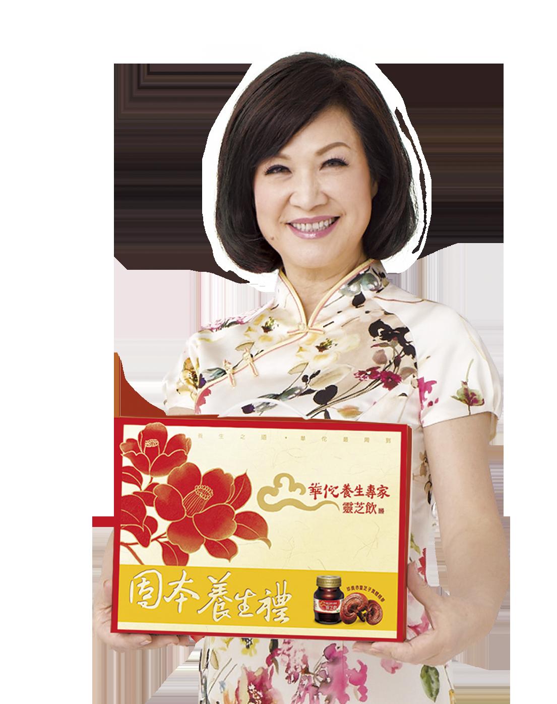 母親節最實在的好禮 藥膳達人秋香老師首推漢方「華佗養生專家靈芝飲」