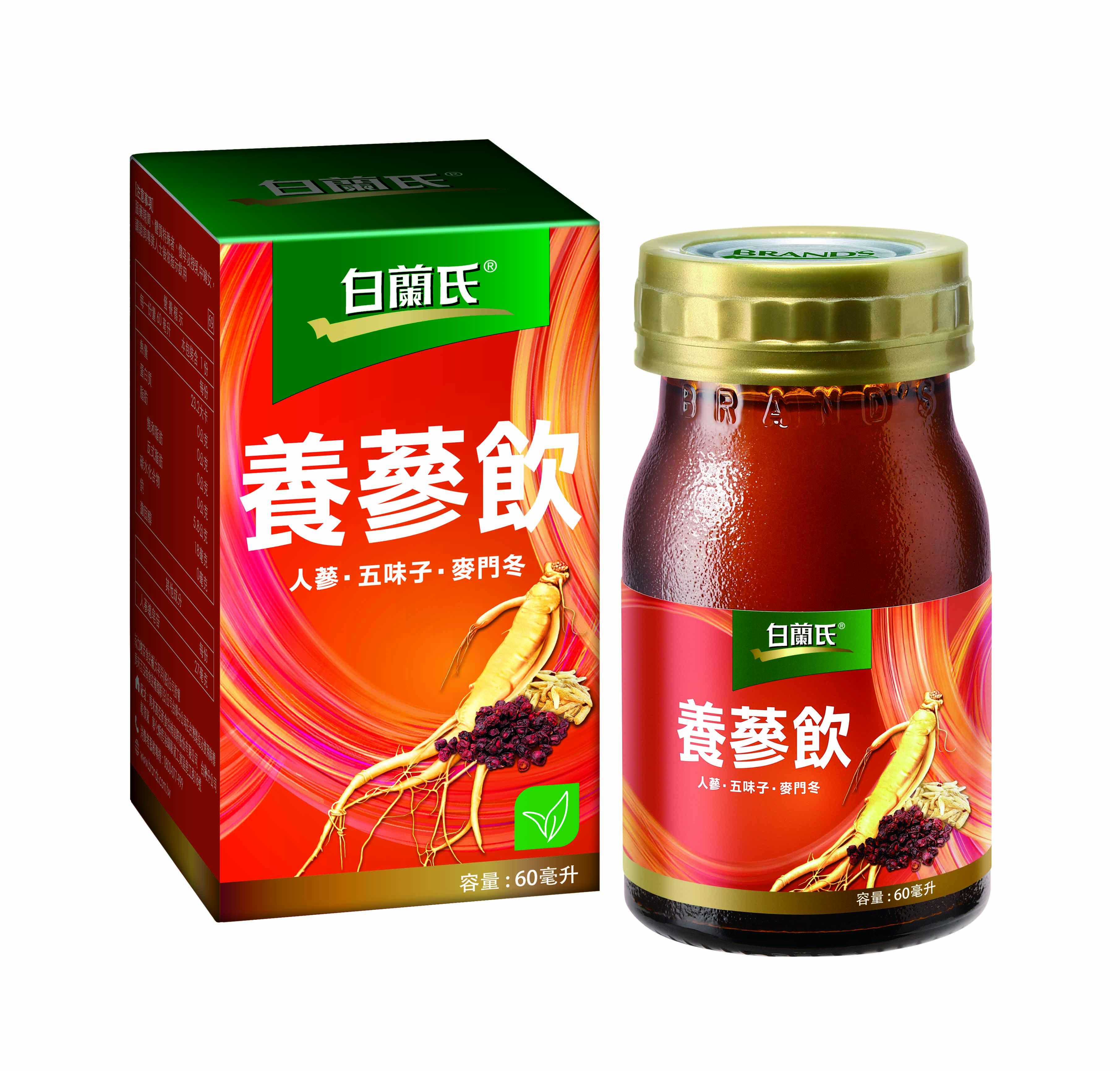 白蘭氏養蔘飲傳承乾隆御用養生配方,結合人蔘、五味子、麥門冬三大主要成分確實養氣最全面