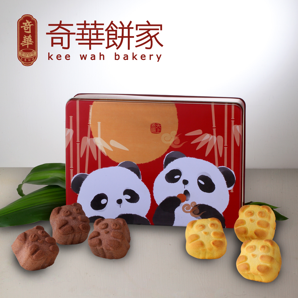 奇華-熊貓奶皇賞月禮盒