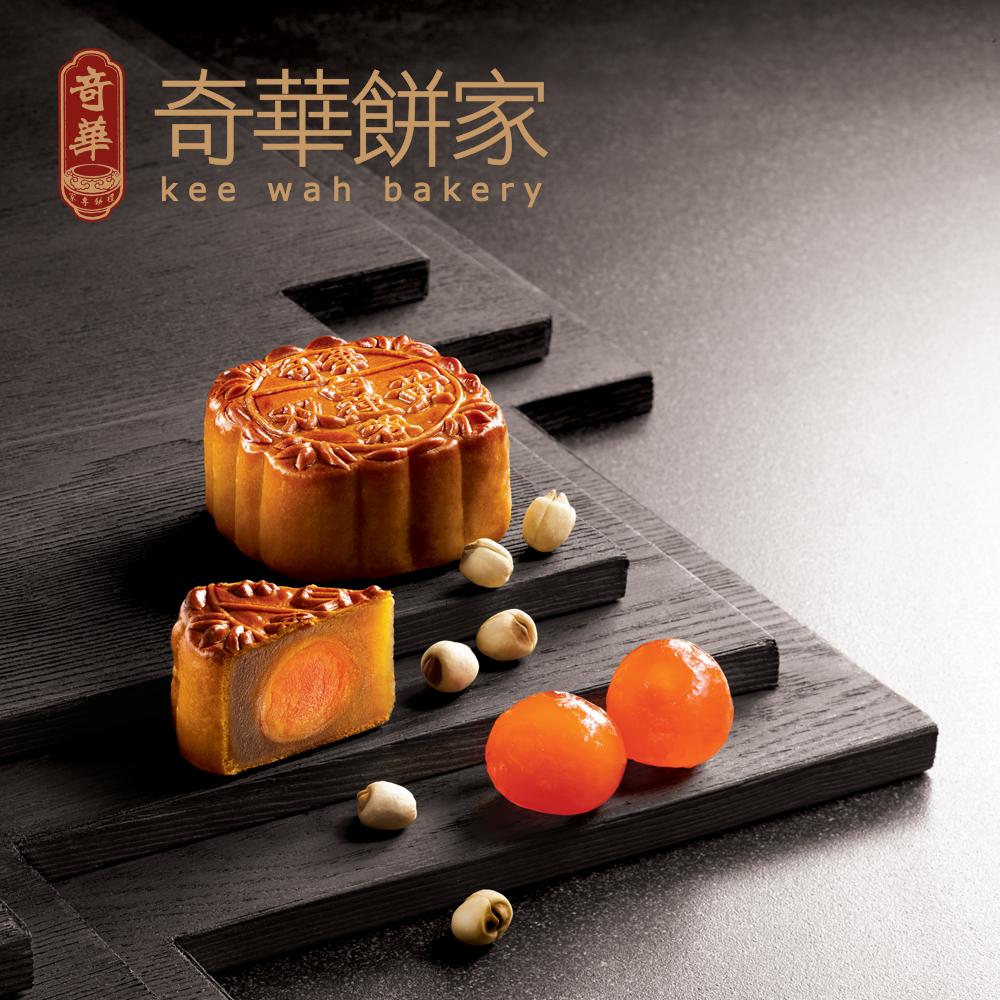 奇華-雙黃白蓮蓉禮盒