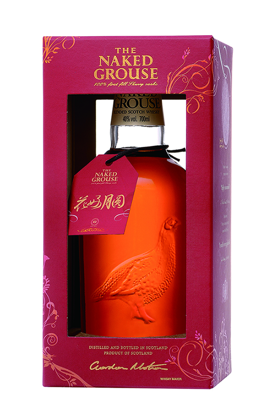 裸雀初次雪莉桶威士忌,有著醇厚圓潤的香氣與口感,並於中秋佳節舉家團圓之際限量推出「花好月圓」精裝禮盒