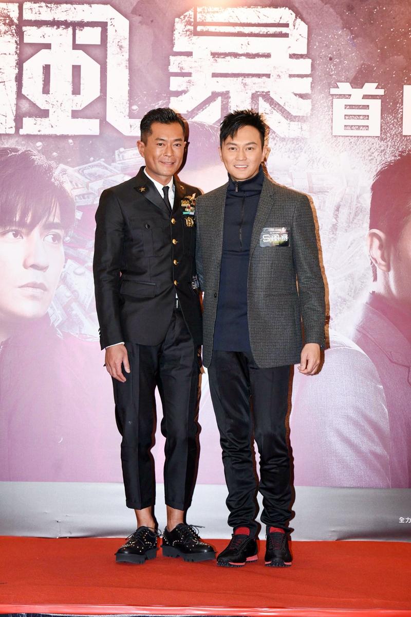 古天樂張智霖出席香港首映會