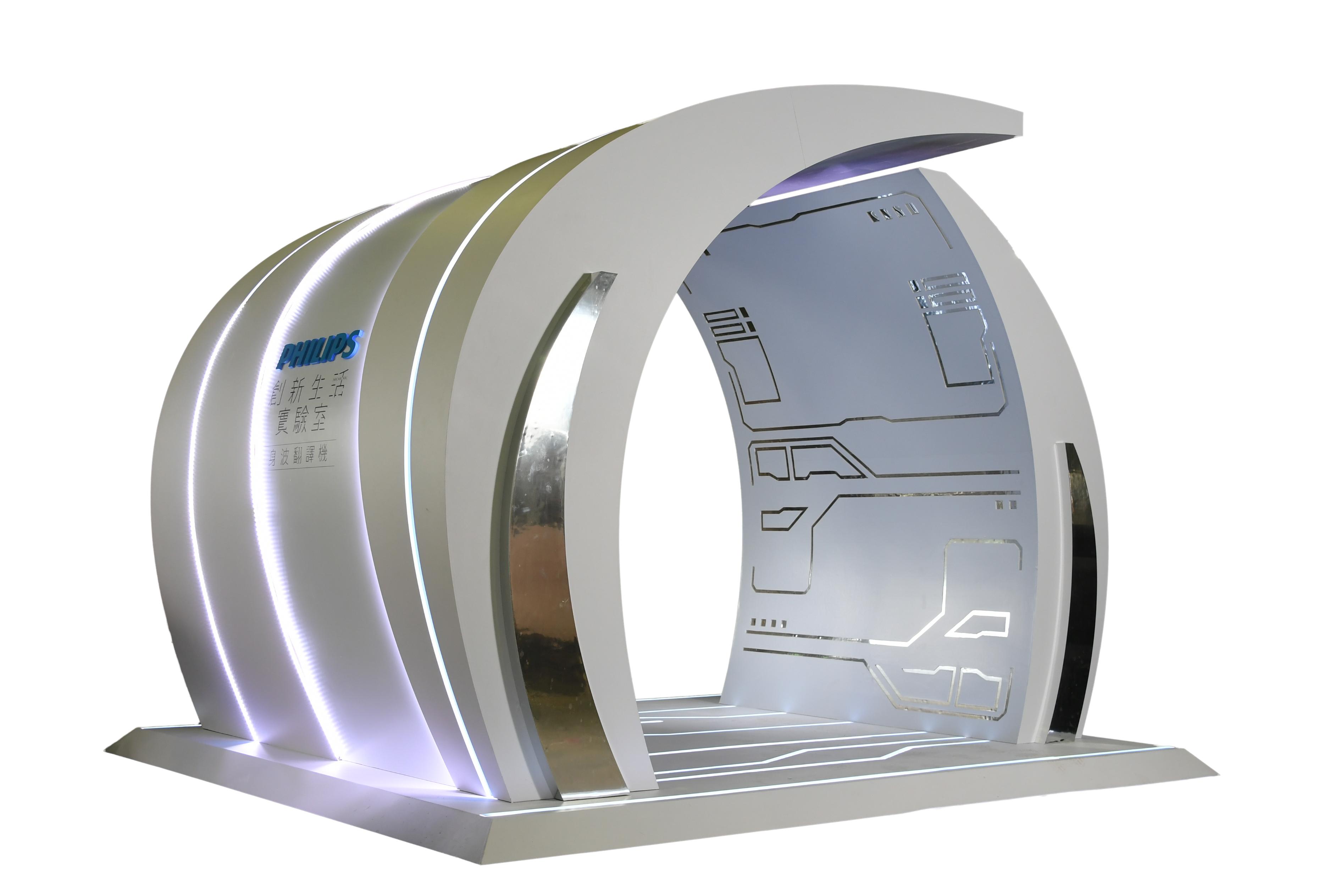 圖說一:飛利浦「創新生活實驗室」打造「身波翻譯機」,籲民眾傾聽身體的告白!