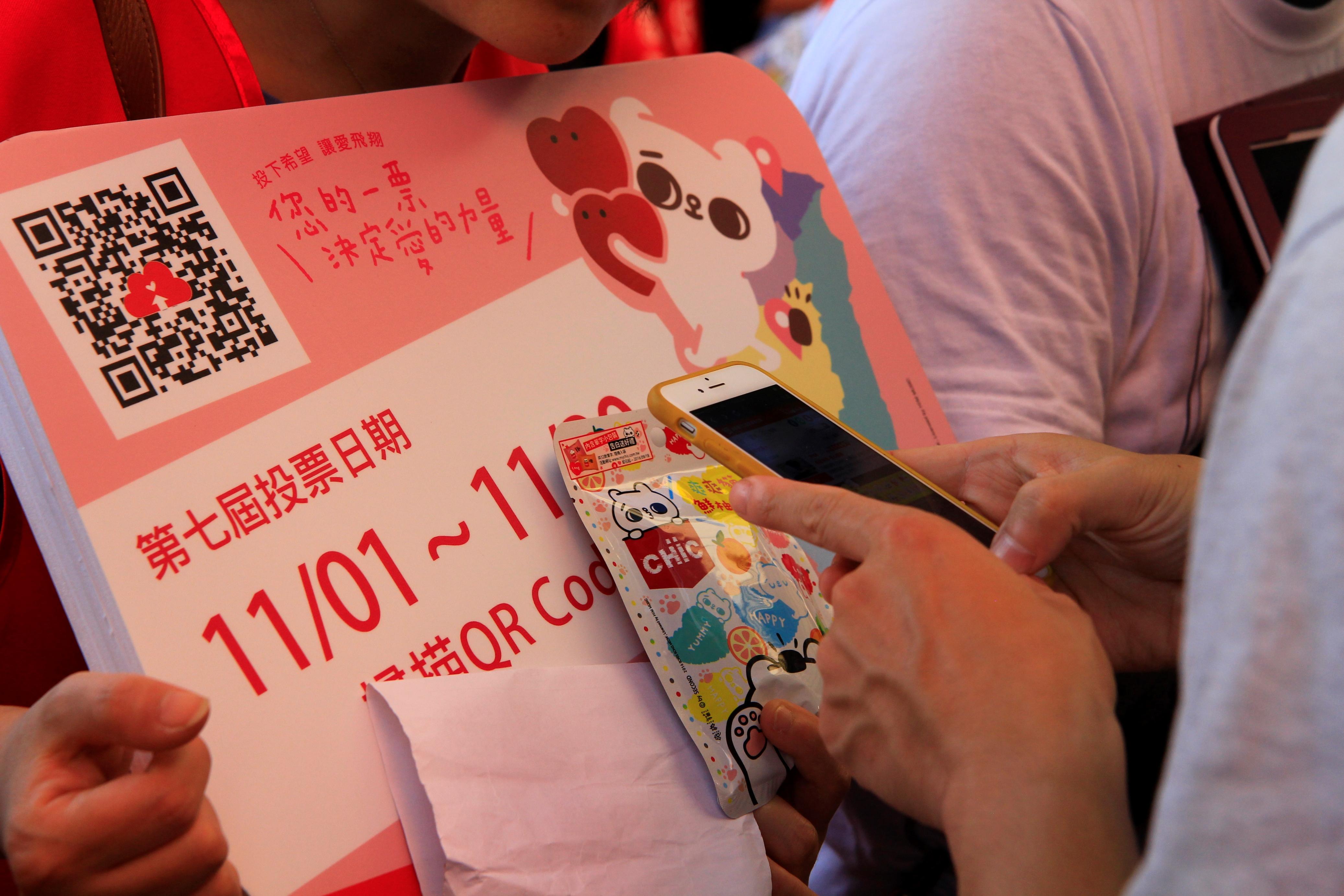 (MSN)圖說2:現場民眾掃QR CODE上網投票,在台新基金會粉絲頁按讚,贈送「CHiC 爽爽貓系列軟糖」