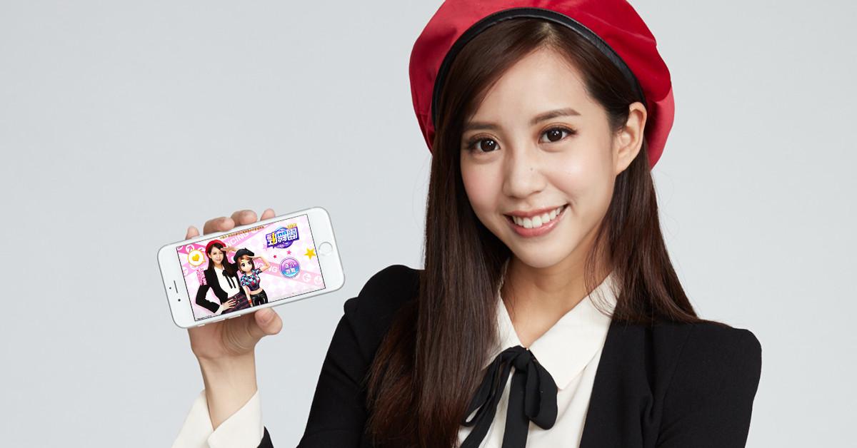 「青木瓜女神」何紫妍,首次代言手遊《正宗勁舞團-手機版》