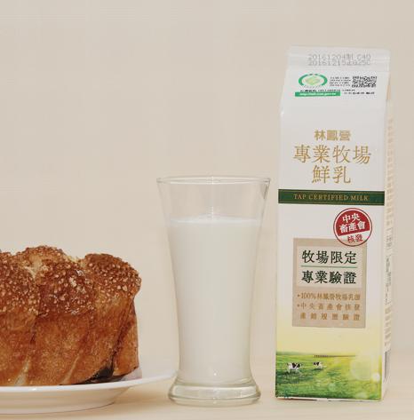 林鳳營專業牧場鮮乳源自五星級林鳳營牧場乳源,具有TAP 標章,新鮮、好喝又安心。