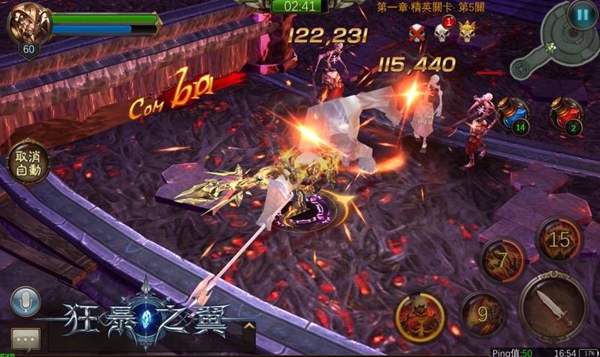 (圖九) 《狂暴之翼》 遊戲戰鬥精彩畫面