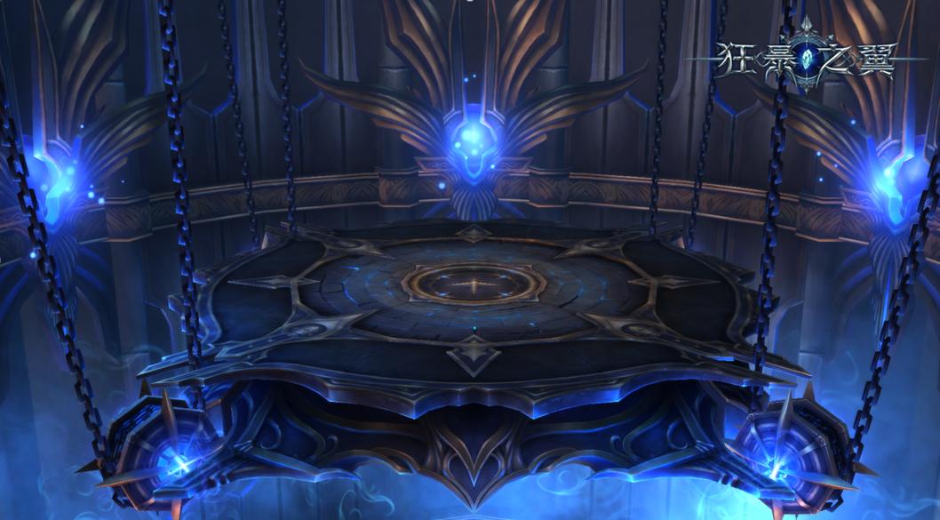 (圖五) 《狂暴之翼》 遊戲場景「永恆之塔」