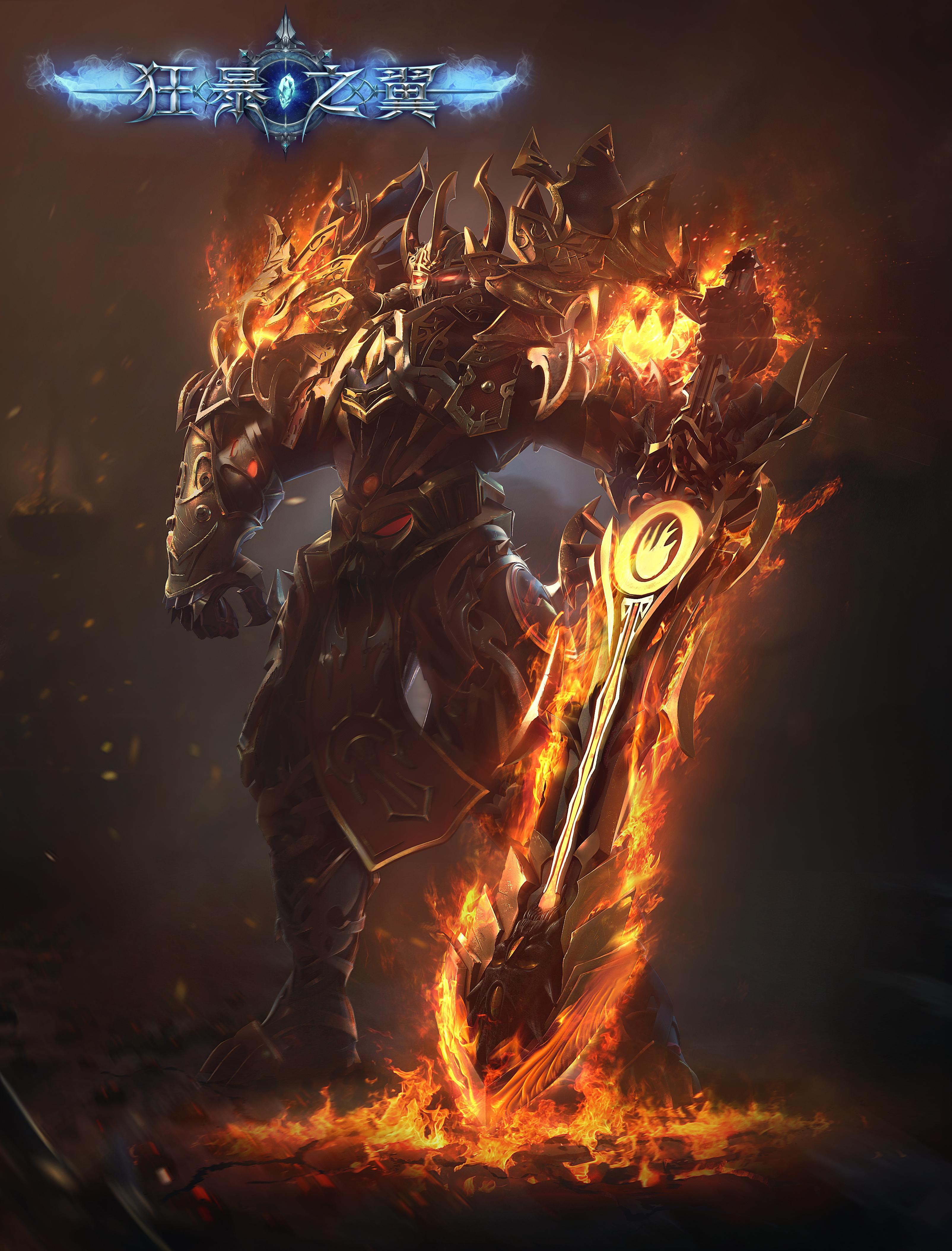 (圖十) 火元素駕馭者《狂戰士》