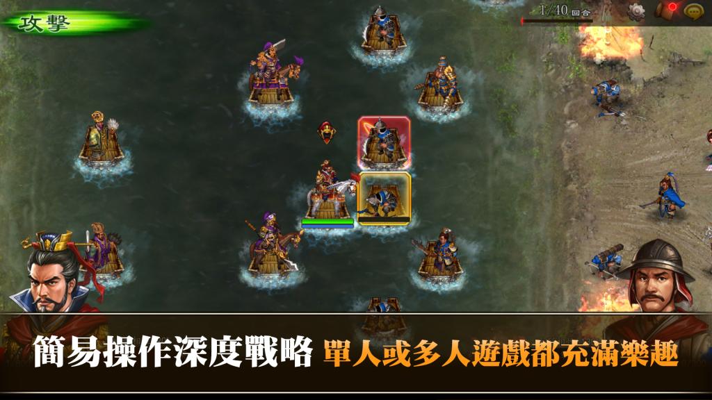 光榮特庫摩旗下《英傑傳》系列知名作品《三國志曹操傳》所打造而成的戰略RPG