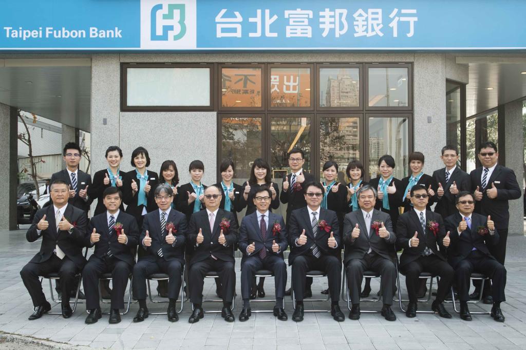 台北富邦銀行台中地區國美分行、北台中分行 3:20歡慶開幕