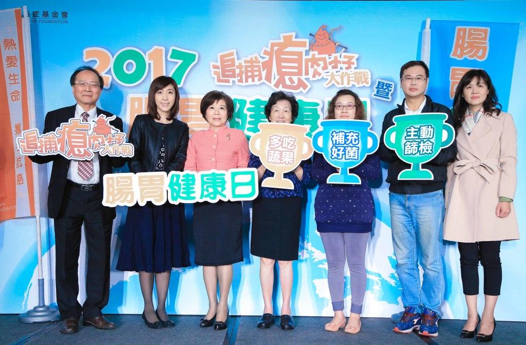 台灣癌症基金會呼籲民眾「正腸3步驟」留心腸胃保健、補充優酪乳的重要性