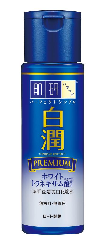 肌研白潤高效集中淡斑化粧水清爽型