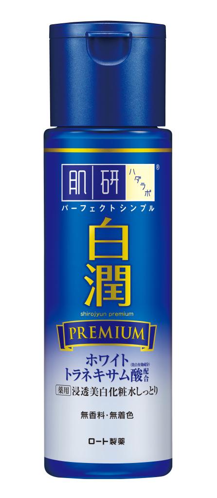 肌研白潤高效集中淡斑化粧水