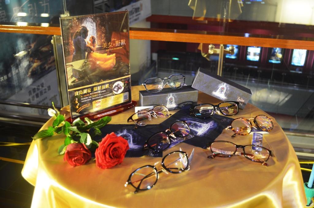 2-寶島眼鏡全台獨家授權美女與野獸系列套組
