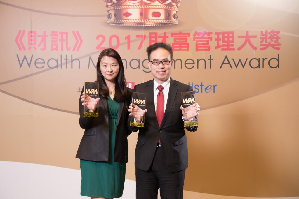 中國信託榮獲《財訊雙週刊》2017財富管理大獎肯定