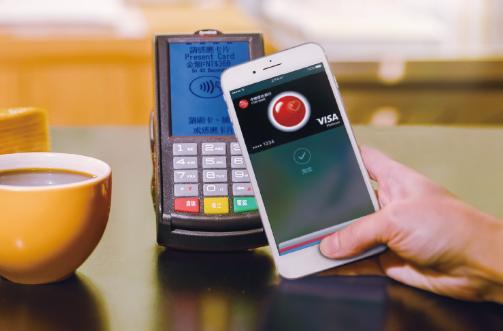 CTBC Apple Pay
