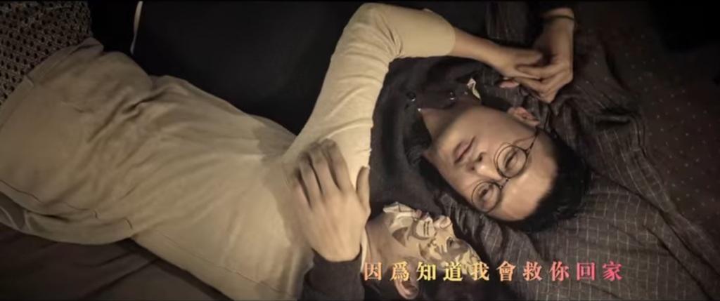 台灣天團五月天創作《春嬌救志明》電影同名主題曲3