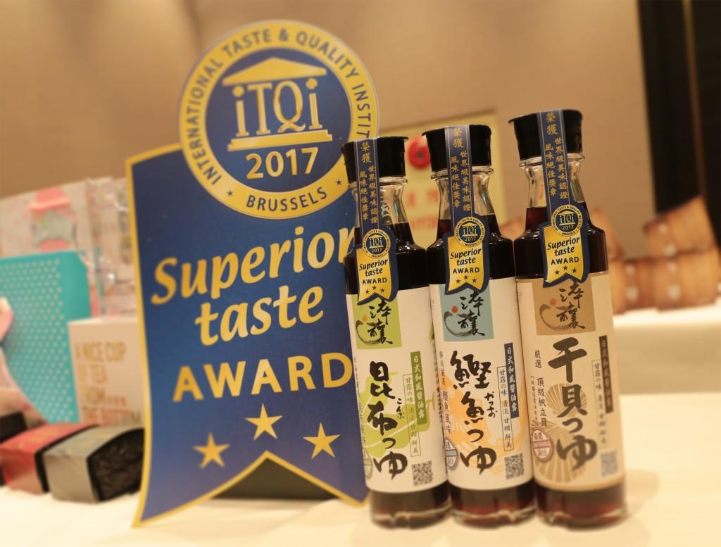 淬釀和風醬油露全系列榮獲iTQi三星獎章